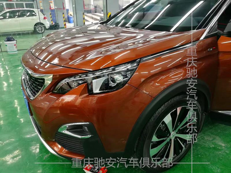 重庆汽车车漆镀晶
