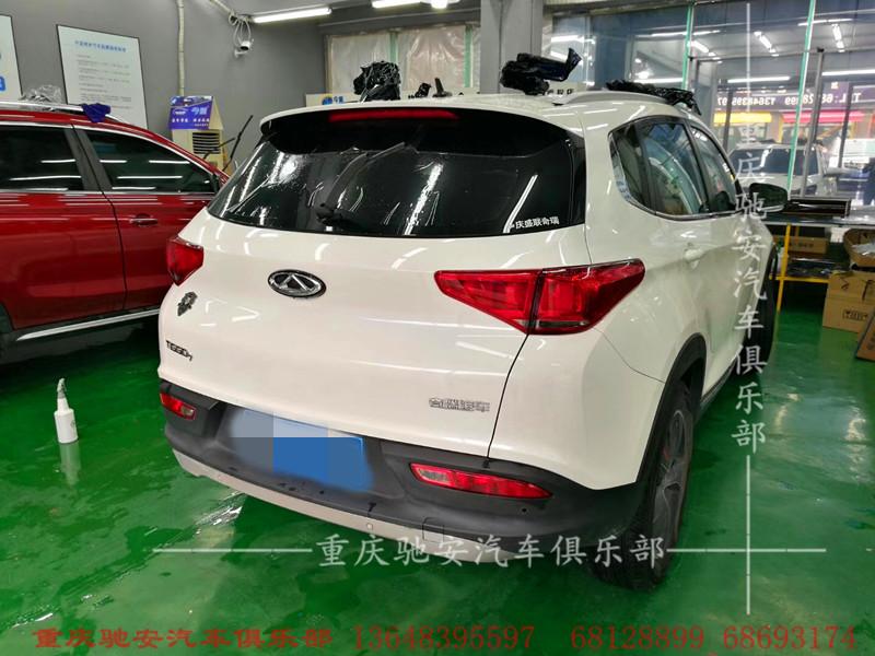 重庆汽车车窗陶瓷太阳膜