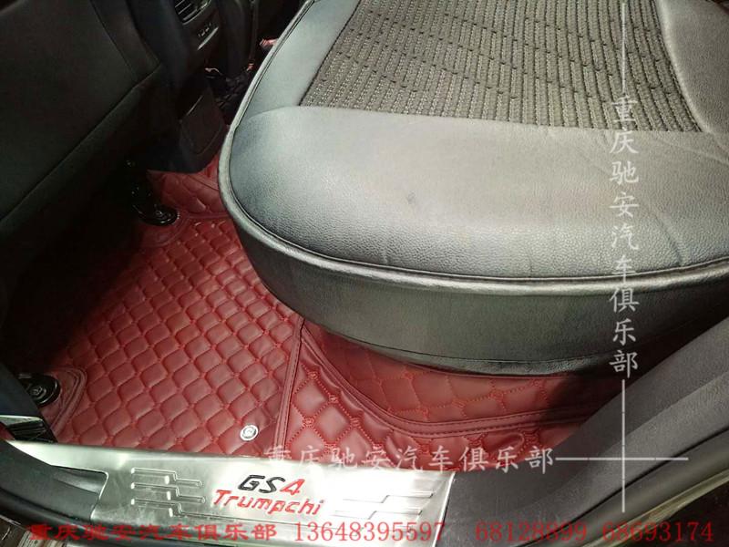 重庆航空软包脚垫