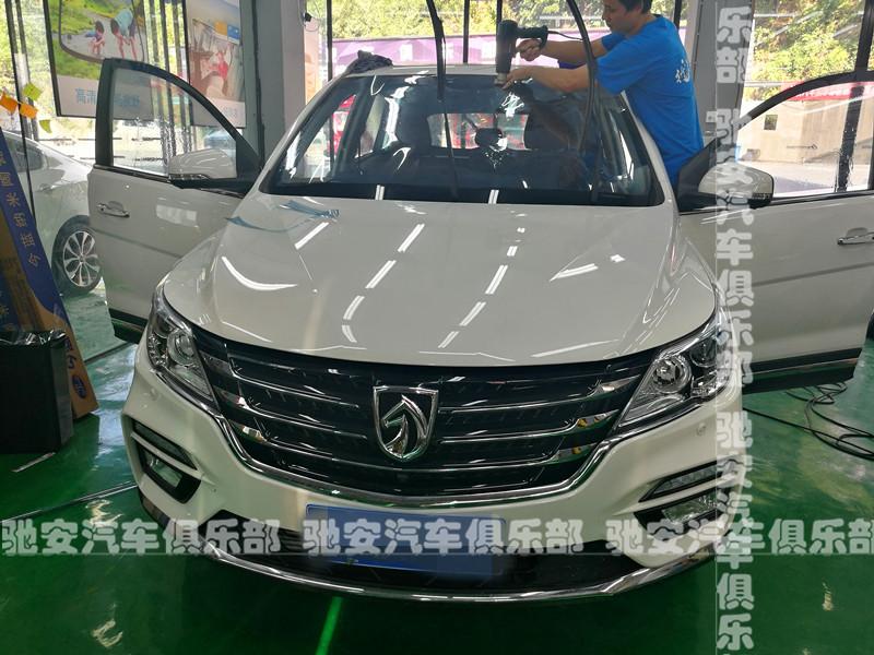 重庆宝骏560汽车贴膜